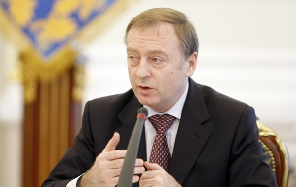 Экс-министру юстиции вернули паспорта для выезда за рубеж