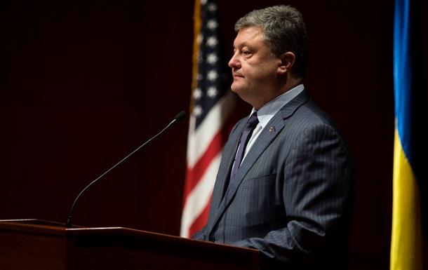 Порошенко: Переговоры ополицейской миссии ОБСЕ вУкраинском государстве продолжаются