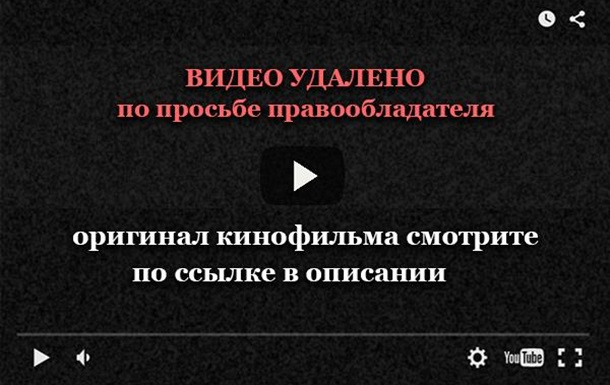 Супер Бобровы (2016) смотреть полную версию онлайн на телефон