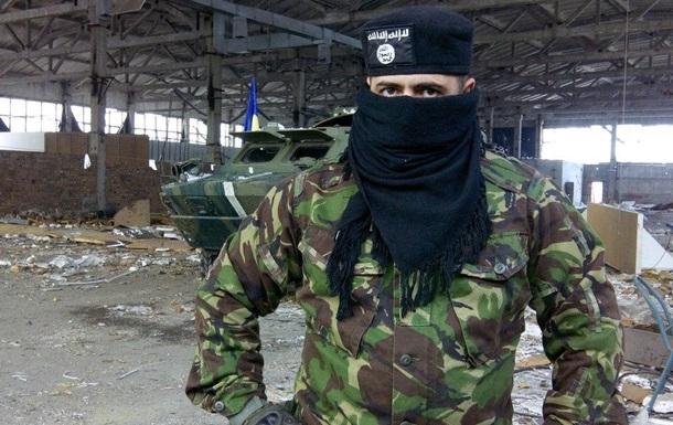 Сенсация: в Днепропетровске расположен лагерь ИГИЛ