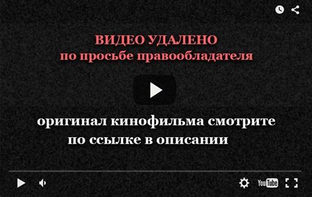 Супер Бобровы [хит] 2016 смотреть полную версию онлайн HD 1080