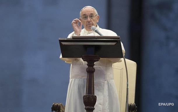 Папа Римский объявил сбор средств для Донбасса