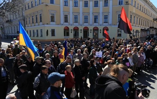 В Одесі зібрався прокурорський майдан