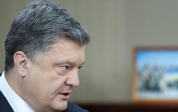 Порошенко подписал указ об отставке Шокина