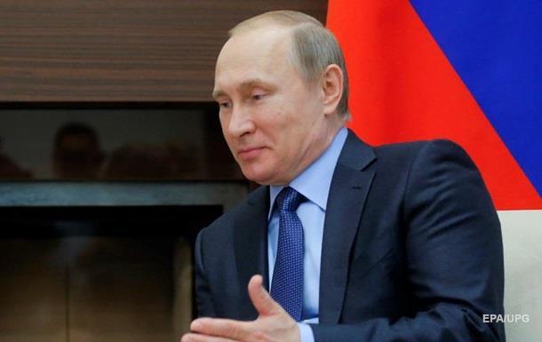 Путин оффшоры