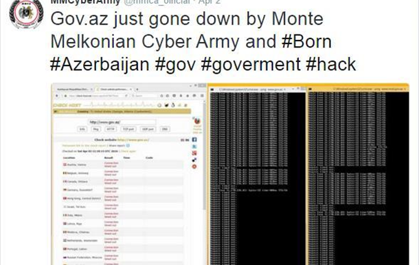 Турецкие хакеры поддержали Азербайджан в нагорно-карабахском конфликте