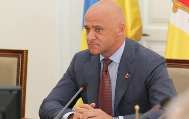 СБУ проверит гражданства главы города Одессы Труханова