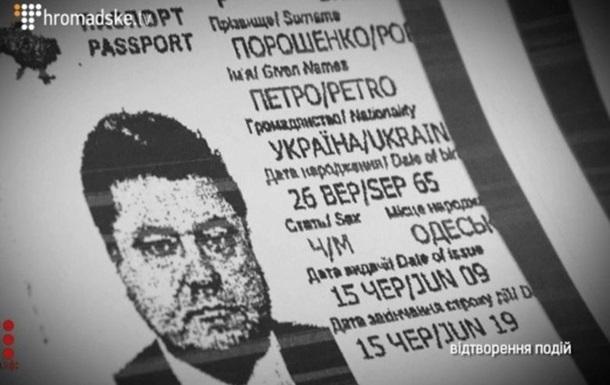 """Порошенко не будет участвовать в """"завтраке Пинчука"""" во время Давосского форума, - Цеголко - Цензор.НЕТ 1531"""