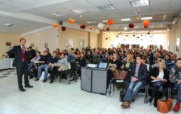В Киеве бесплатно научат повышать продажи в интернете