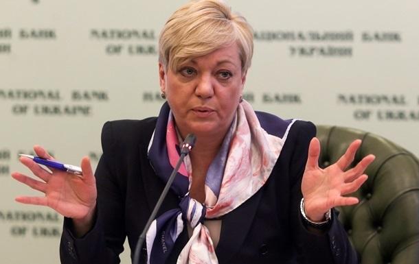 У Гонтаревой ответили на заявления об оффшорах