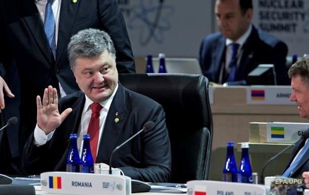 Порошенко отреагировал на скандал с оффшорами