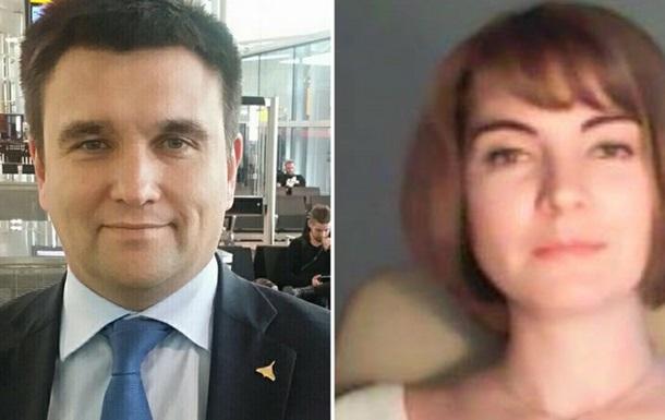 ЗМІ розповіли про нову дружину Клімкіна