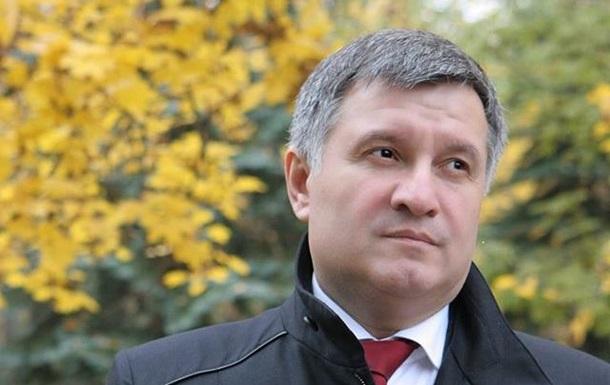 Декларация Авакова: три квартиры, нет автомобиля