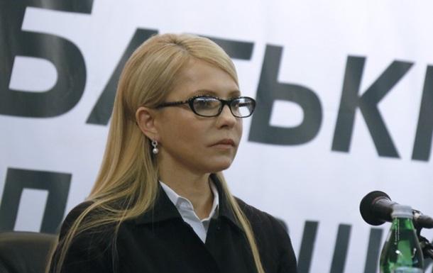 Тимошенко заявила о переходе в оппозицию