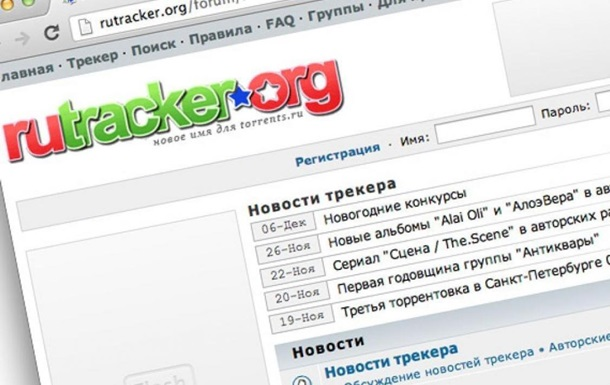 RuTracker стал снова доступен в России