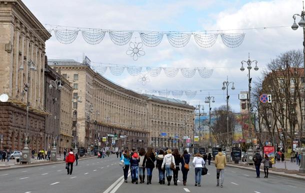 Жители Киева стали больше зарабатывать