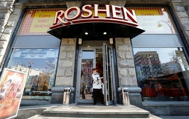 Порошенко: У Roshen нет офшоров