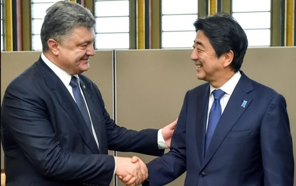 Япония выделит Украине почти два миллиарда