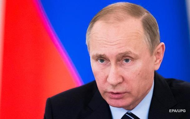 Путин назвал условие разрешения кризиса в Донбассе