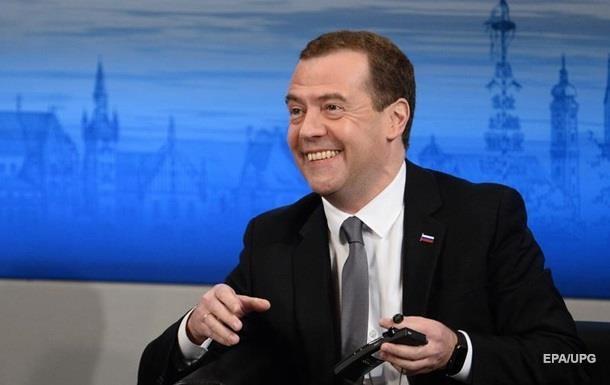 Медведев отреагировал на голландский референдум