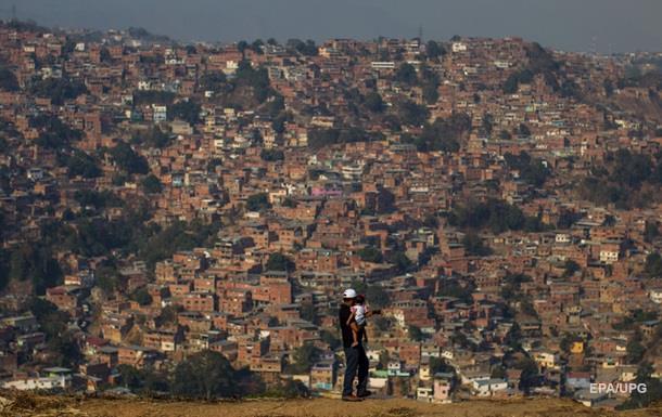 У Венесуелі п ятницю зробили третім вихідним днем