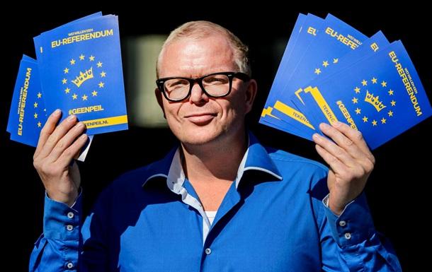 Эксперты назвали три варианта судьбы ассоциации с ЕС