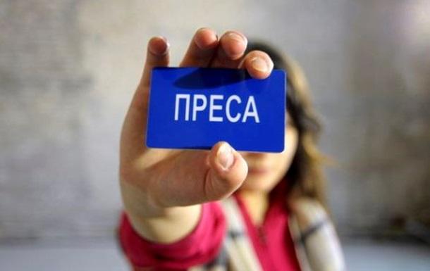 Обращение к общественному совету при Министерстве информполитики