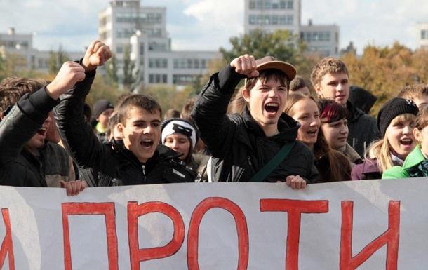 В Украине студенты выходят на масштабные акции протеста из-за урезания стипендий