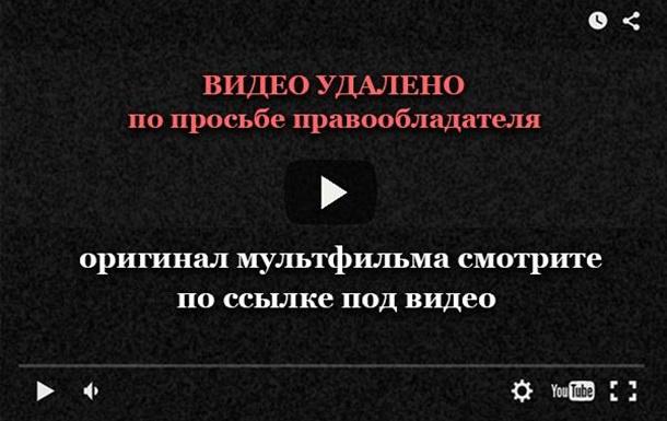 Смешарики Легенда о золотом драконе смотреть онлайн в хорошем качестве русский