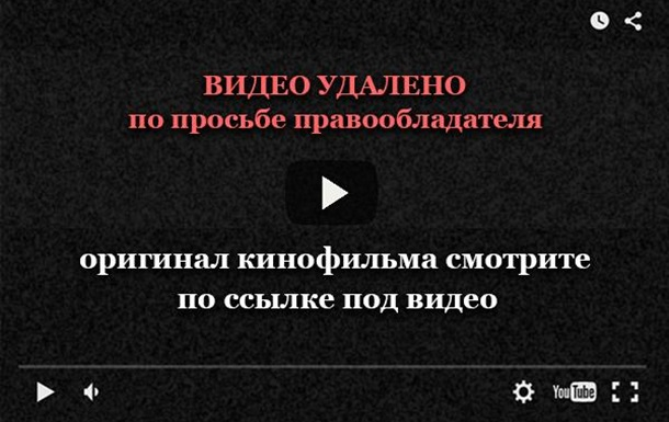 Высотка онлайн смотреть в хорошем качестве русский перевод