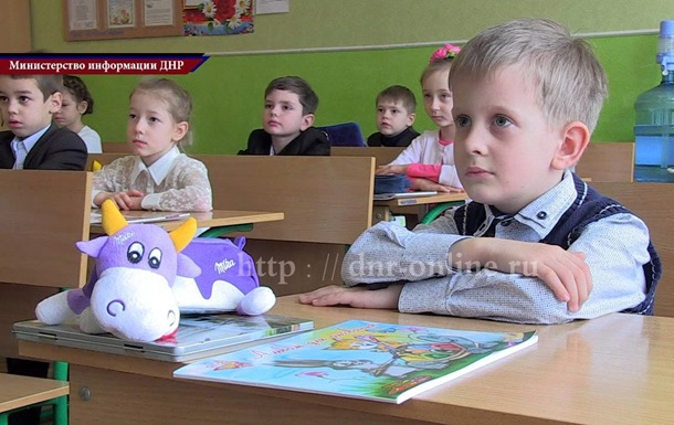 Как проходят уроки гражданственности в ДНР: видео