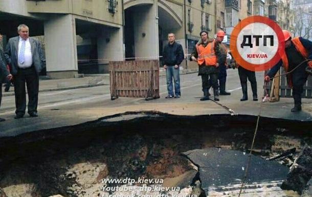 В центре Киева из-за провала перекрыли движение