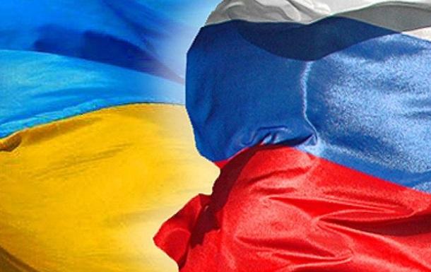В восстановлении отношений с Россией - спасение Украины!
