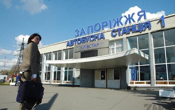 В Запорожье на автовокзале ограбили бойца АТО