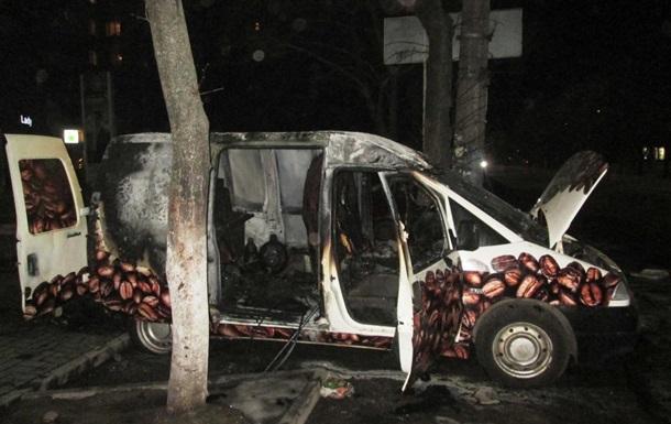 В Черкассах взорвалась автокофейня