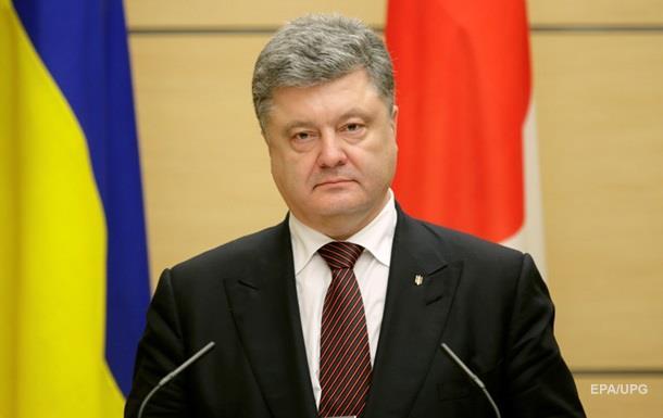 Офшоры больше навредили Киеву, чем РФ - Economist