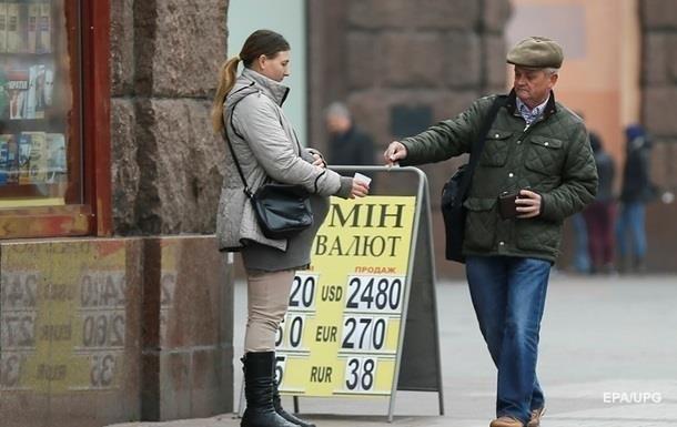 Благосостояние украинцев упало в 2,5 раза - экс-глава НБУ