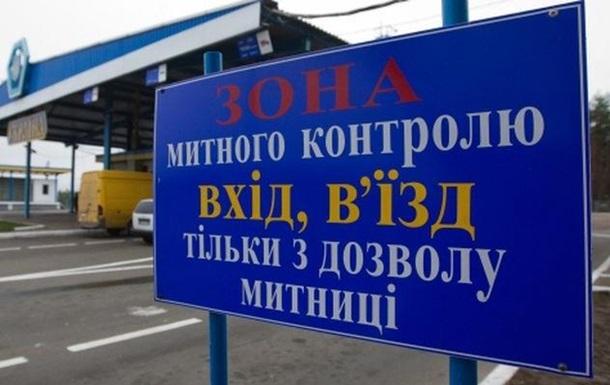 США оплатят консалтинг по таможне Украины