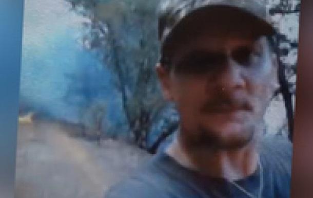 Американец получил 20 лет тюрьмы из-за селфи
