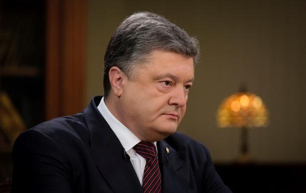 Порошенко ждет 12 апреля кандидатуру премьера