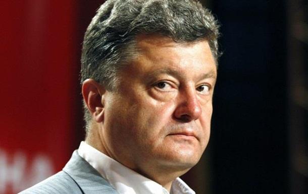 Петя, я хочу тебя : фото из-под администрации Порошенко  взорвало  сеть