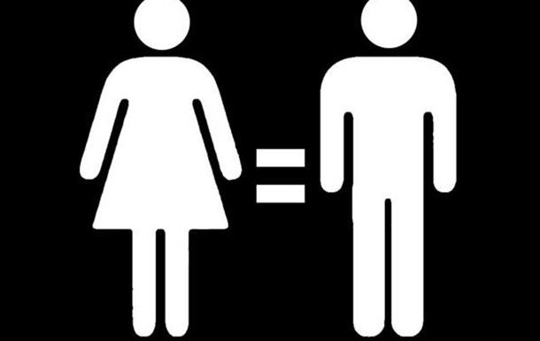 Наталья Агнищенко: гендерные аспекты трудового законодательства Украины - начало
