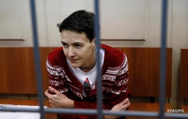 РФ заявила о согласии Савченко на поддерживающую терапию