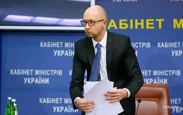 Кремль отреагировал на отставку Яценюка