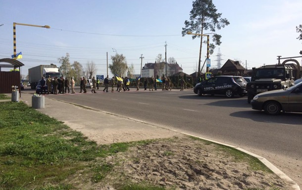 Под Киевом АТОшники перекрыли трассу