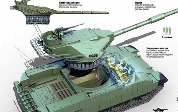 Азов  представил разработку собственного танка