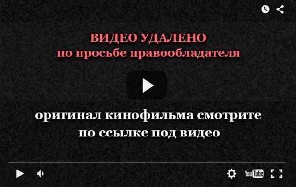 Фильм Экстрасенсы смотреть онлайн в хорошем качестве дублированный