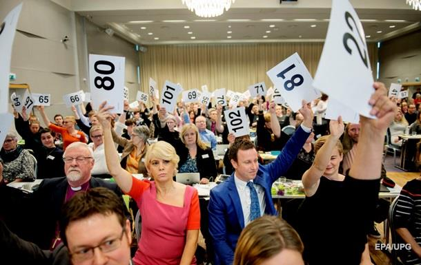 Норвегия разрешила венчание в церкви однополым парам