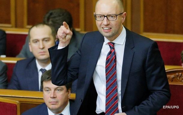 Появилось заявление Яценюка об отставке