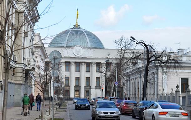 Рада бессрочно продлила мораторий на долги России
